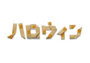カボチャの模様があるハロウィンの文字の折り紙の素材 [FYI00466188]