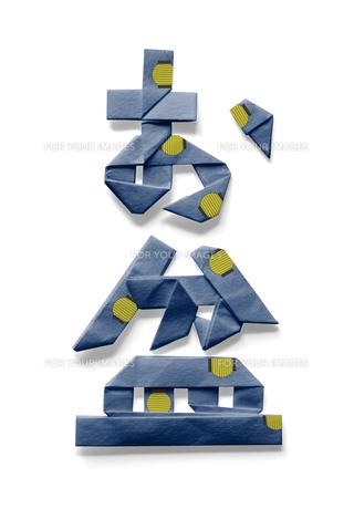 提灯の模様があるお盆の文字の折り紙の写真素材 [FYI00466189]