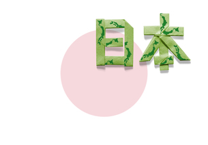 日本地図の模様がある日本の文字の折り紙の写真素材 [FYI00466191]