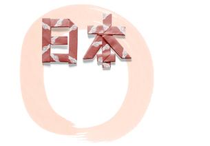 繋ぐ手の模様がある日本の文字の折り紙の写真素材 [FYI00466199]
