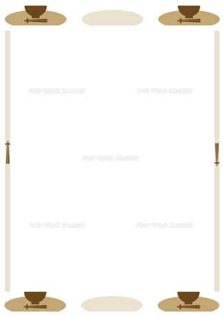 お椀と箸のフレームの写真素材 [FYI00466220]