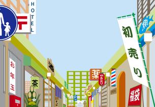 正月の商店街の素材 [FYI00466260]