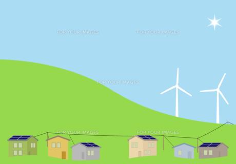 太陽光発電と風力発電がある住宅街の素材 [FYI00466274]