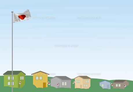 国旗を掲げる祝日の住宅街の写真素材 [FYI00466280]