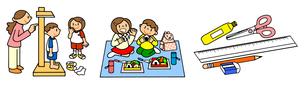 小学校生活 健康診断と遠足と文房具のイラスト素材 [FYI00466357]