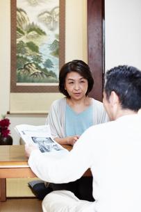 笑顔で話す夫婦の写真素材 [FYI00466827]