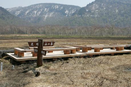 尾瀬ヶ原休憩所の写真素材 [FYI00473412]