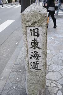 旧東海道の碑 川崎宿の写真素材 [FYI00473589]