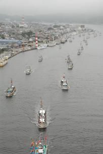 境港の出港風景の写真素材 [FYI00473919]