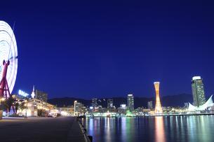 神戸の夜景の素材 [FYI00474581]