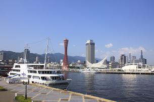 神戸ポートタワーと観光船の写真素材 [FYI00474743]
