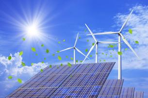 太陽光発電と風力発電の写真素材 [FYI00475154]