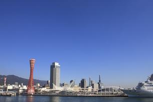 神戸港の素材 [FYI00475209]