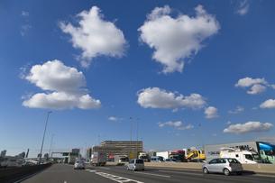 道路と雲の写真素材 [FYI00475385]