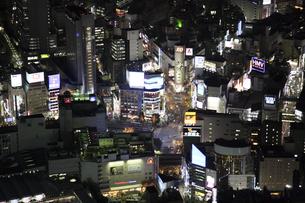 渋谷駅周辺の空撮の写真素材 [FYI00477145]