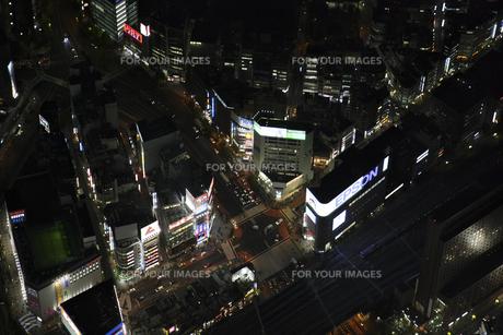 新宿大ガード西周辺の空撮の写真素材 [FYI00477769]