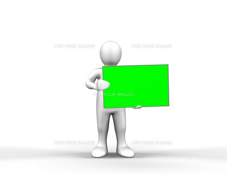 3d man holding a blank panelの素材 [FYI00487533]