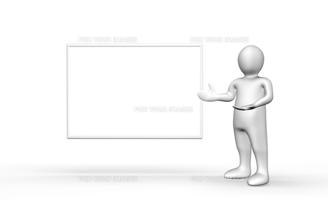 Illustrated white figure standing next to copyspaceの写真素材 [FYI00487607]