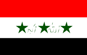 Flag of Iraqの写真素材 [FYI00488244]