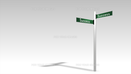 success signpostの写真素材 [FYI00488665]