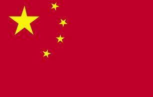 Chineese Flagの写真素材 [FYI00488724]