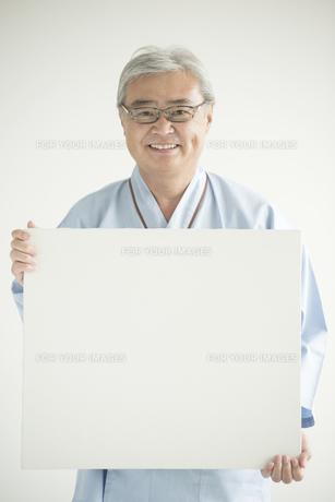 メッセージボードを持ち微笑む患者の素材 [FYI00491295]