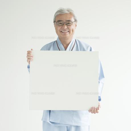 メッセージボードを持ち微笑む患者の素材 [FYI00491420]