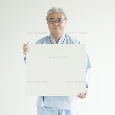 メッセージボードを持つ患者の写真素材 [FYI00491427]