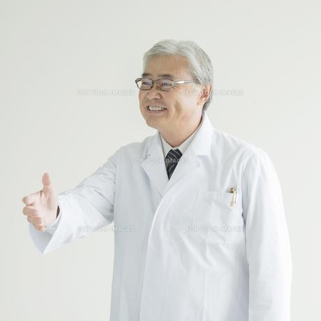 手を差し出す医者の写真素材 [FYI00491446]
