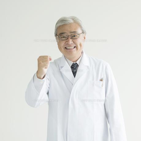 ガッツポーズをする医者の写真素材 [FYI00491448]