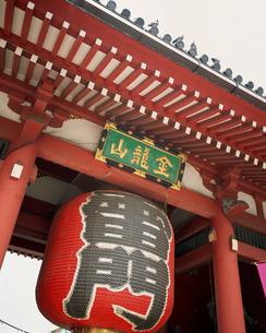 浅草寺の雷門 浅草 東京都の写真素材 [FYI00492429]