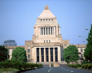 国会議事堂の写真素材 [FYI00492458]