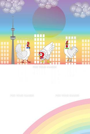 ニワトリとタワーと街と虹のポストカードの写真素材 [FYI00493086]