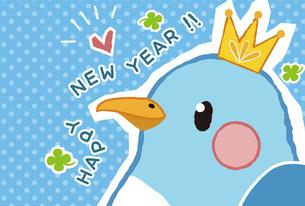 酉年用青い鳥のかわいい年賀状テンプレートの写真素材 [FYI00495822]