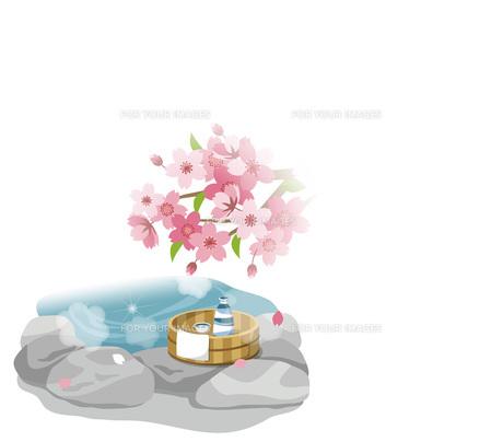 桜と温泉のイメージの素材 [FYI00495847]
