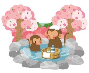 桜と温泉と申の親子の素材 [FYI00495852]