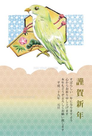 2017年賀状/酉/色鉛筆/松竹梅/絵馬/麻の葉模様/謹賀新年の写真素材 [FYI00495985]