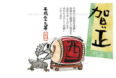 2017年賀状/酉/毛筆/渋い/太鼓/賀正の写真素材 [FYI00495986]