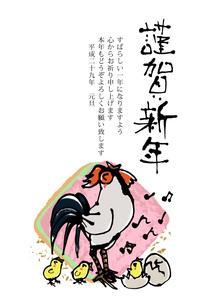 2017年賀状/酉/竹ペン/渋い/かわいい/ニワトリ/ヒヨコ/謹賀新年の写真素材 [FYI00496006]