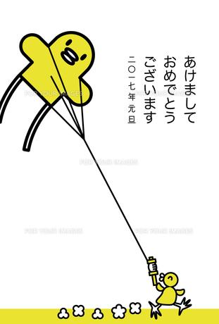 2017年賀状/酉/ヒヨコ/凧上げ/あけましておめでとうございますの写真素材 [FYI00496010]