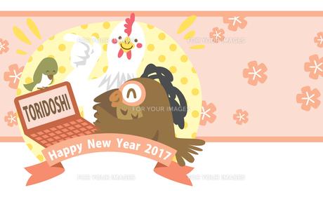 2017年賀状/酉/ニワトリ/ウグイス/フクロウ/パソコン/梅花/Happy New Yearの写真素材 [FYI00496016]
