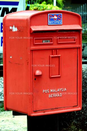 マレーシアの郵便ポストの素材 [FYI00497846]