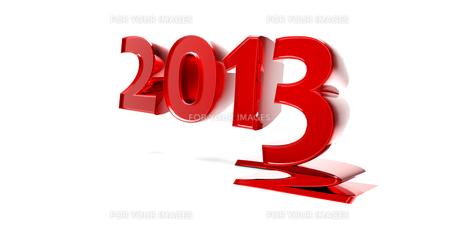 2013年カレンダーの素材 [FYI00498595]