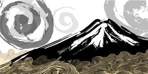 富士の墨絵のイラスト素材 [FYI00542453]
