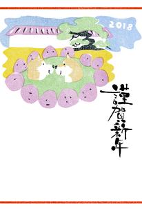 2018年賀状/戌/柴犬/松/版画/温泉/謹賀新年のイラスト素材 [FYI00543165]
