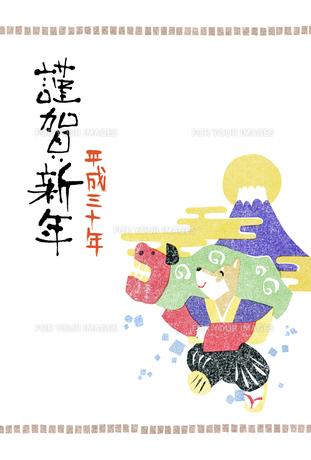 2018年賀状/戌/柴犬/富士山/初日の出/版画/獅子舞/謹賀新年のイラスト素材 [FYI00543166]