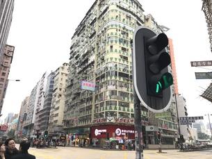 香港の街中の写真素材 [FYI00545125]