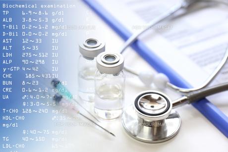 医療イメージ 健康診断の写真素材 [FYI00560272]