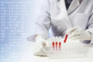 医療イメージ 健康診断の写真素材 [FYI00560288]