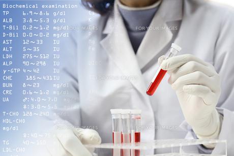 医療イメージ 健康診断の写真素材 [FYI00560297]